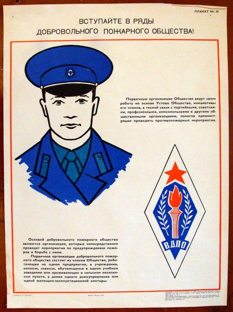 http://antikzolotarev.ru/d/127584/d/dsc06498.jpg
